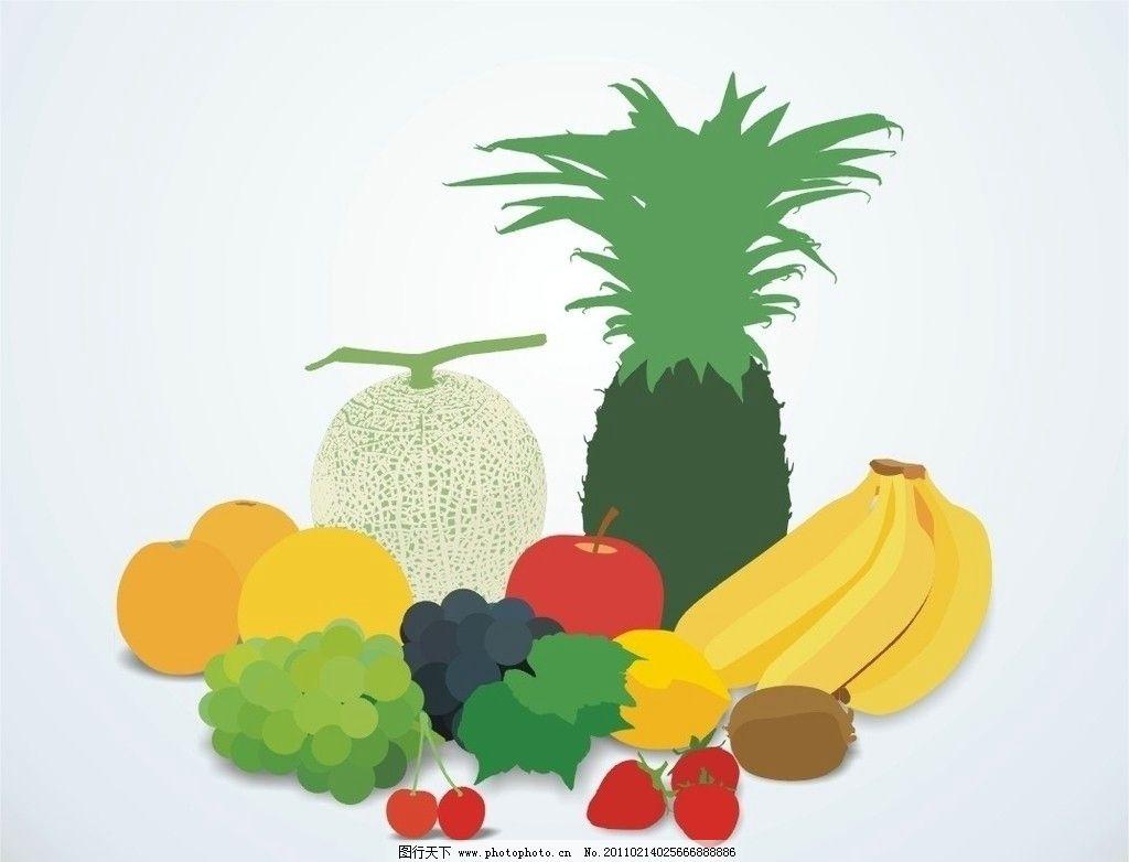 矢量水果 矢量 cdr 水果 食物 餐饮美食 生活百科