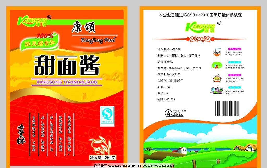 食品包装袋 甜面酱包装袋 小标 食用方法简图 包装设计 广告设计模板