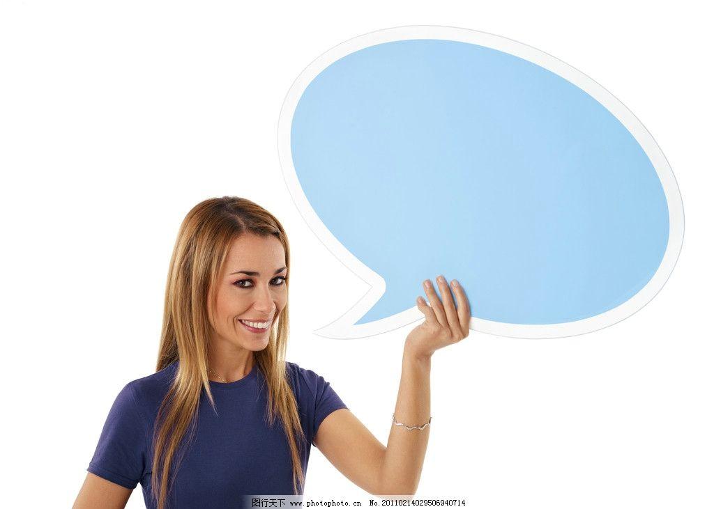 对话框 示意 展示 白卡 展板 告示 说明 想法 女人女性 美女 思考