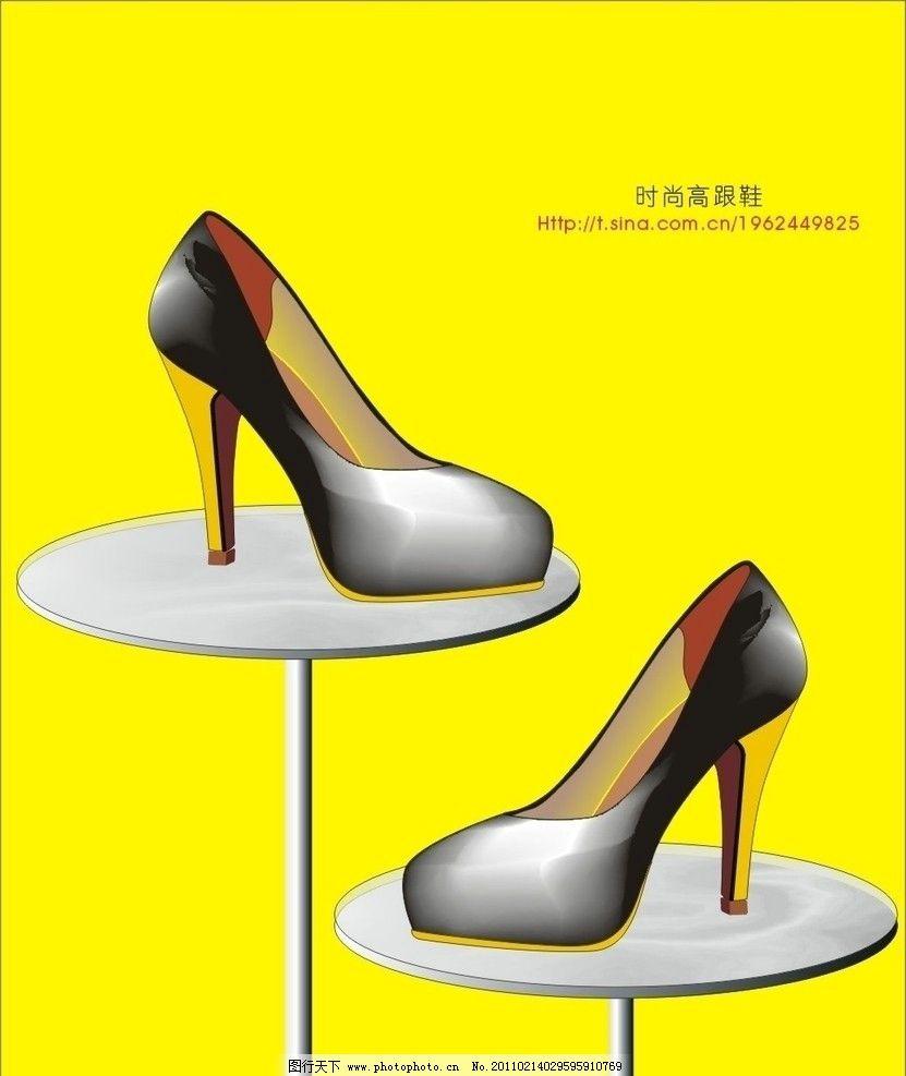 高跟鞋 名牌 展架 展台 时尚 广告设计 矢量 cdr