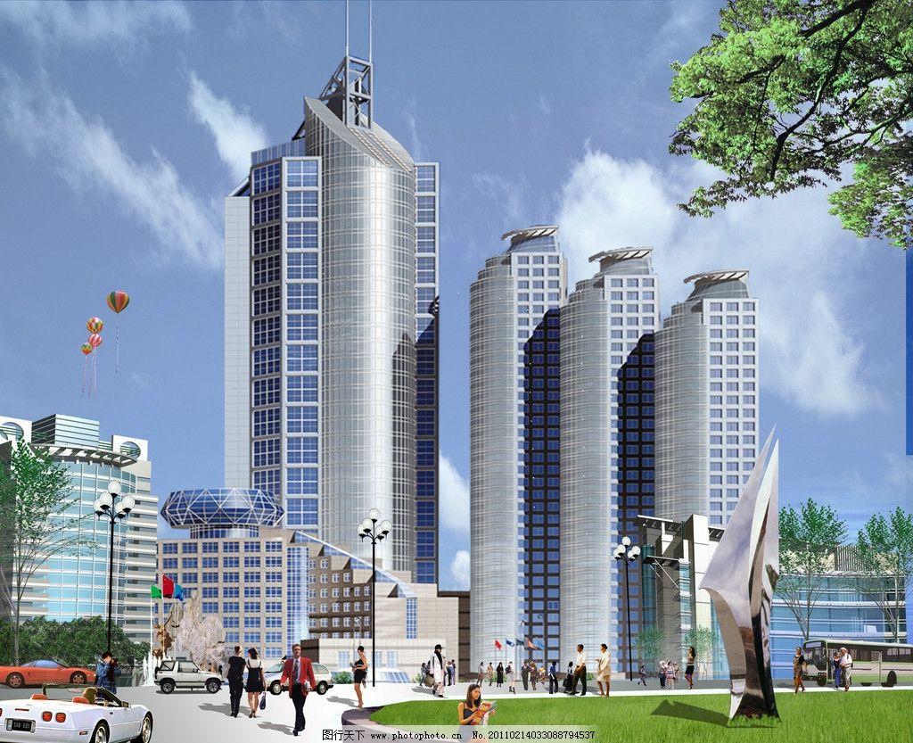 高层大楼建筑效果图图片