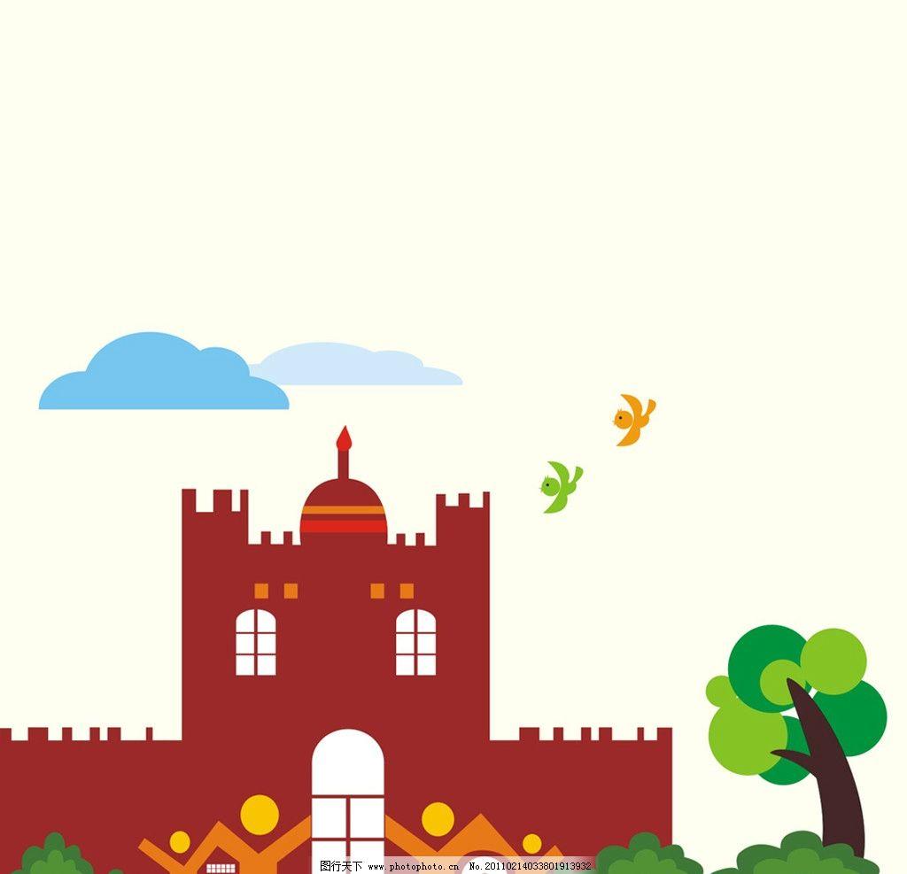 墙面装饰画 墙面 城堡 大树 小鸟 成长 幼儿园 装饰画 云朵 卡通 矢量