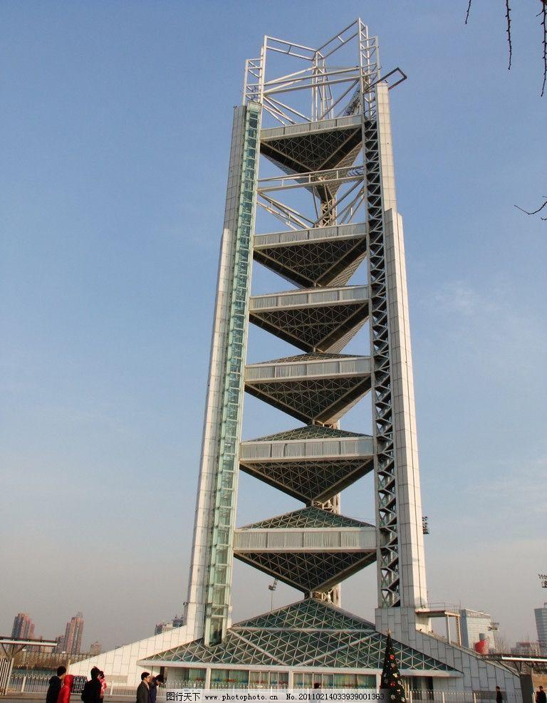玲珑塔 北京奥运场馆 奥林匹克公园