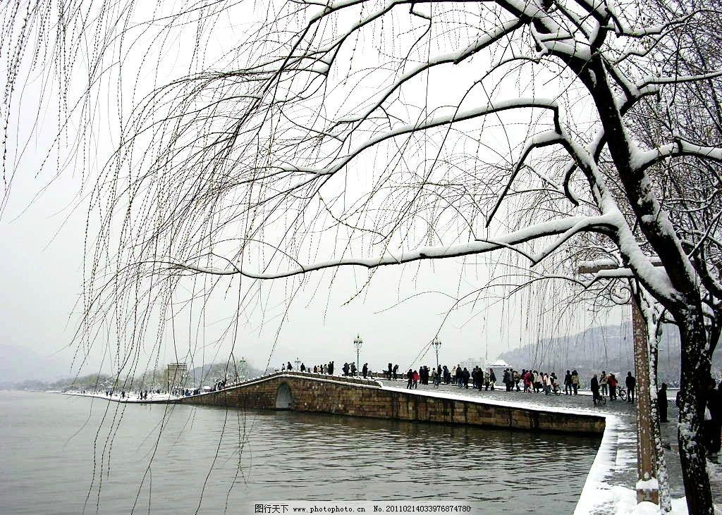 杭州西湖断桥雪景图片