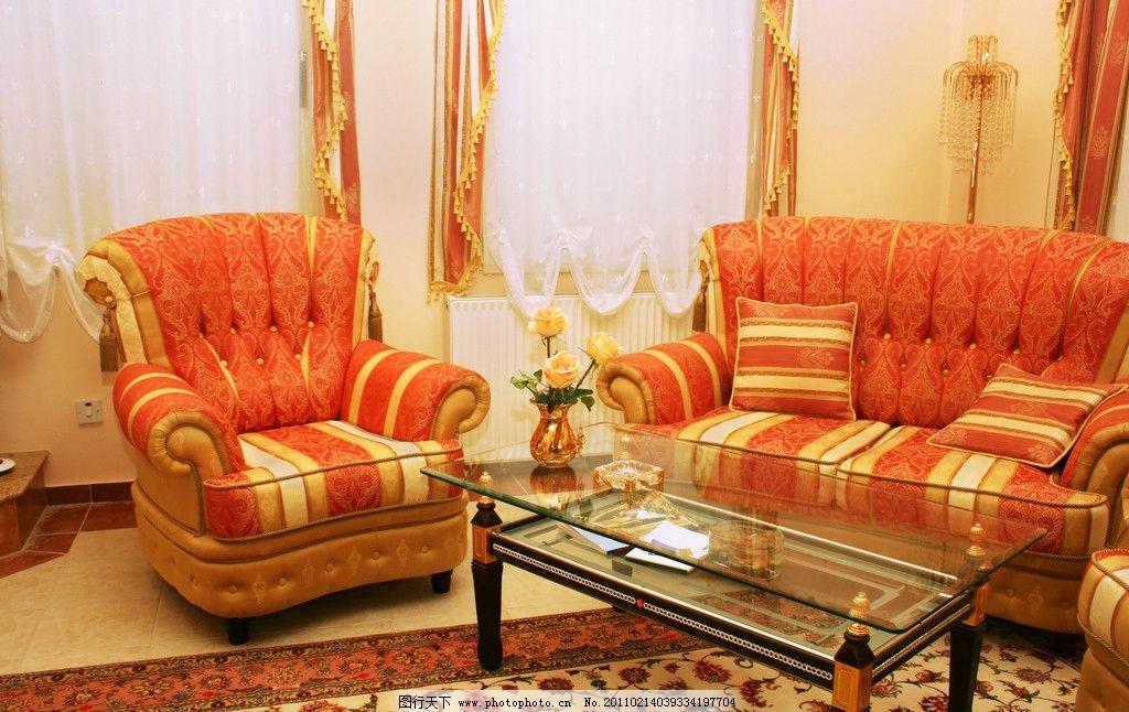 沙发 高清 古典 欧式 欧式古典沙发 金黄色 家居 茶几 室内 皮质 沙发组合 家居生活 生活百科 室内高清图片 室内摄影 建筑园林 摄影 300DPI JPG