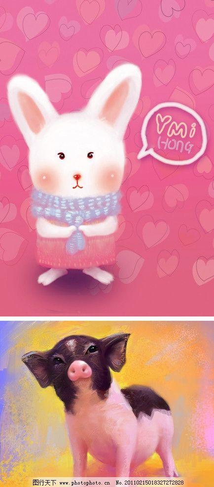 卡通绘本小动物 油画 装饰画 无框画 兔子 小猪 趣味 搞笑 儿童画