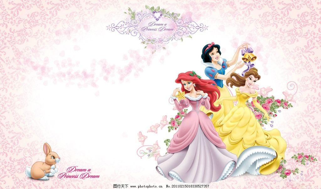 迪士尼可爱公主图片_动漫人物
