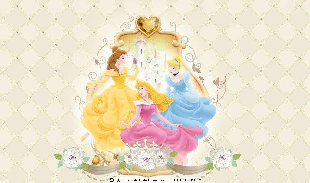 迪士尼可爱公主图片_动漫人物_动漫卡通_图行天下图库
