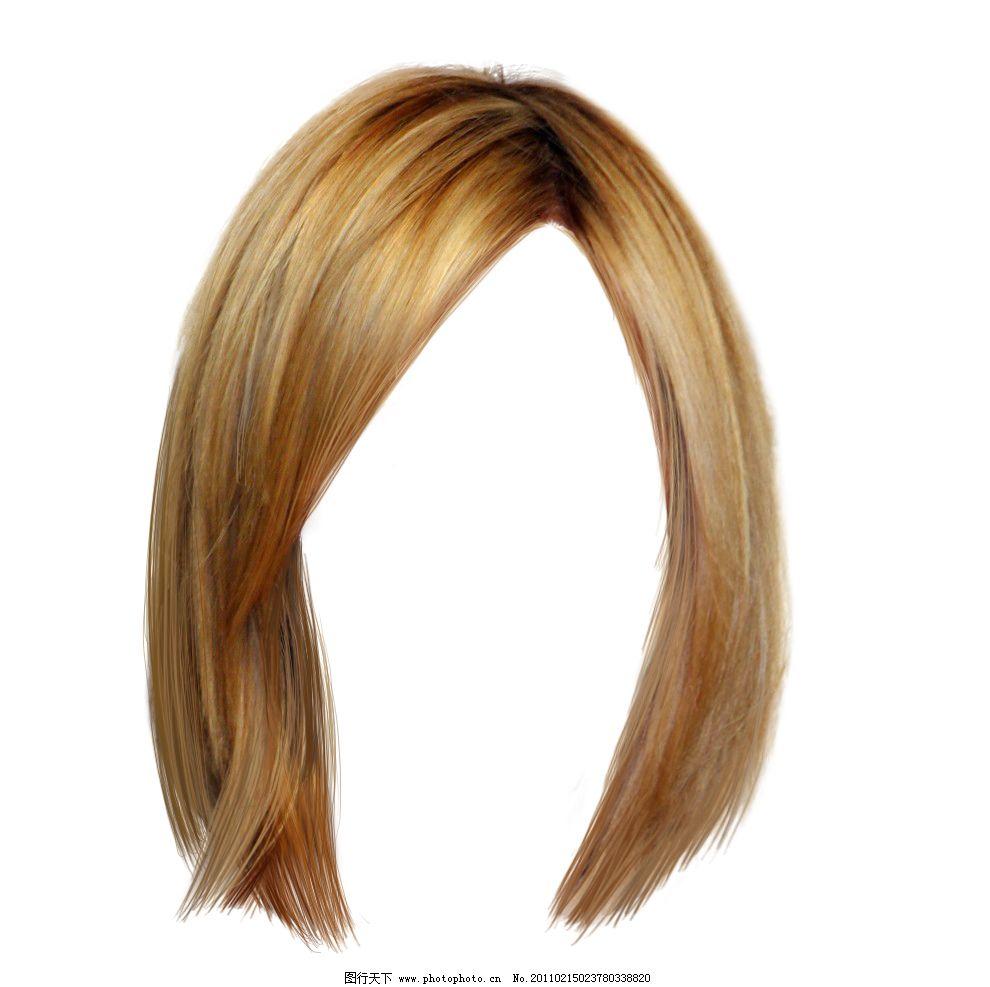 时尚女性发型素材 女性直发 短发 女性妇女 人物图库 设计 28dpi png