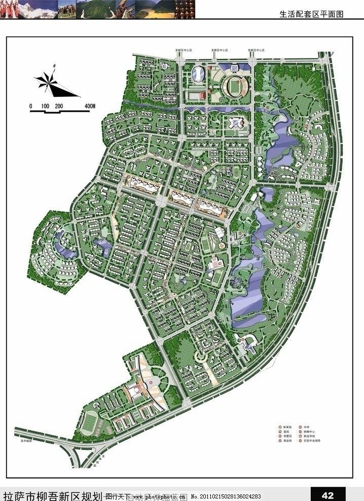 城市规划设计图 规划设计 城市设计平面图 景观设计 环境设计 设计 80