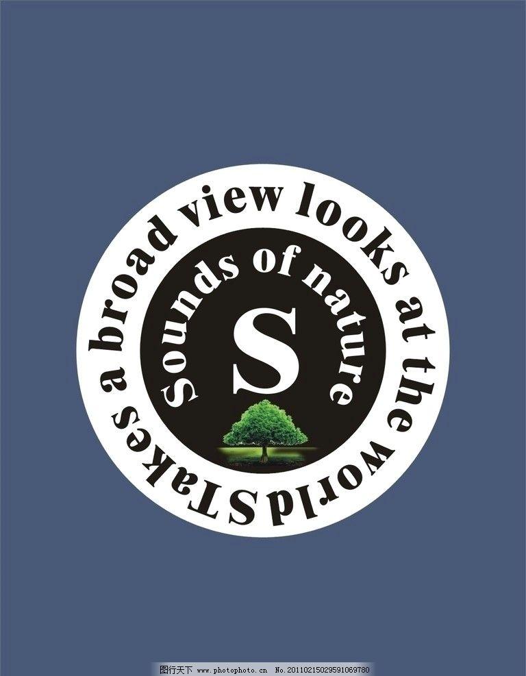 logo 图标形象设计图片