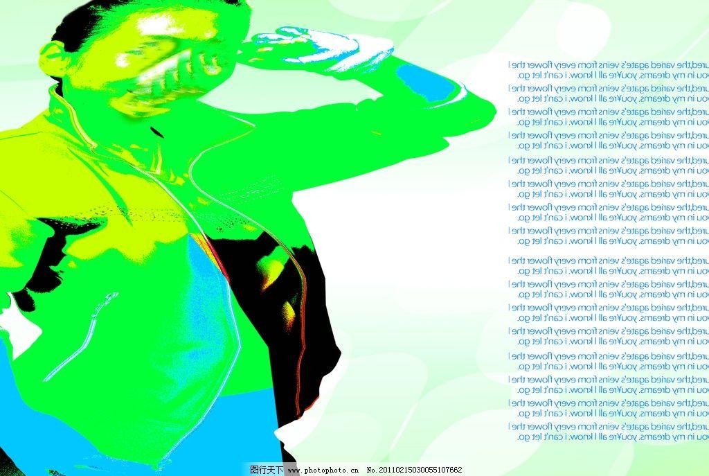时尚人物海报图片_海报设计_广告设计_图行天下图库