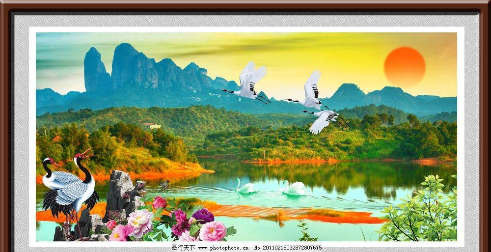 风景画 风景 风景图 大自然 山水风光 山清水秀 自然风光 大自然风景