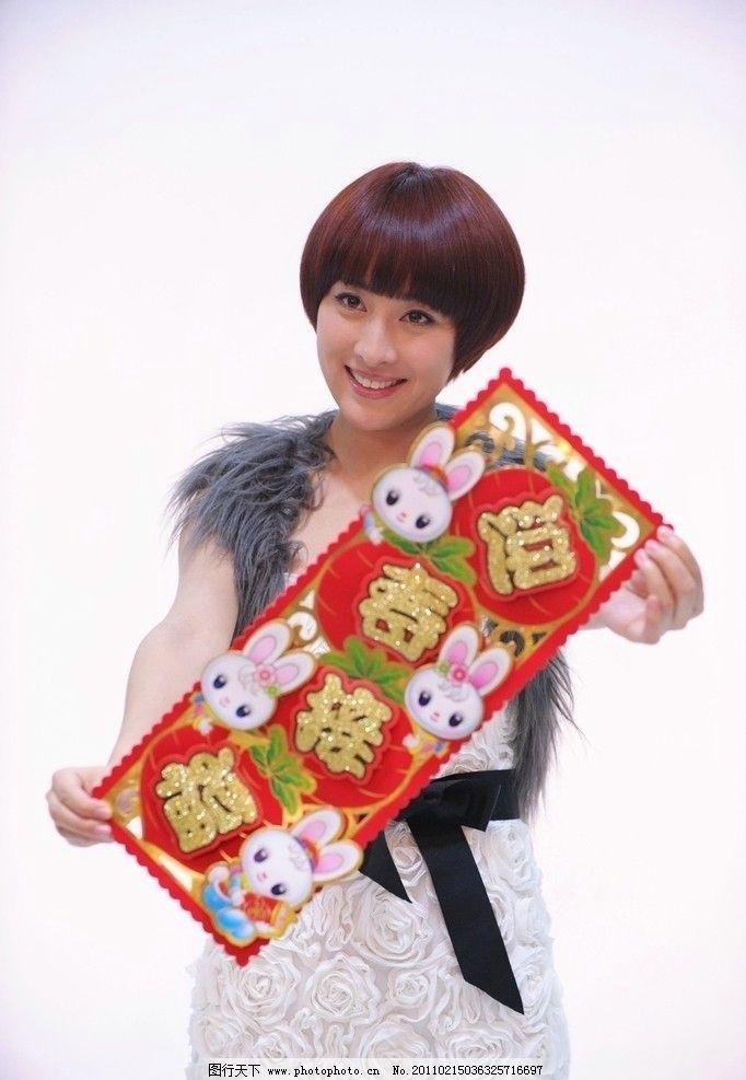 春节 拜年 达人 摄影 帅气 白色长裙 洋装 女装搭配 明星偶像 人物