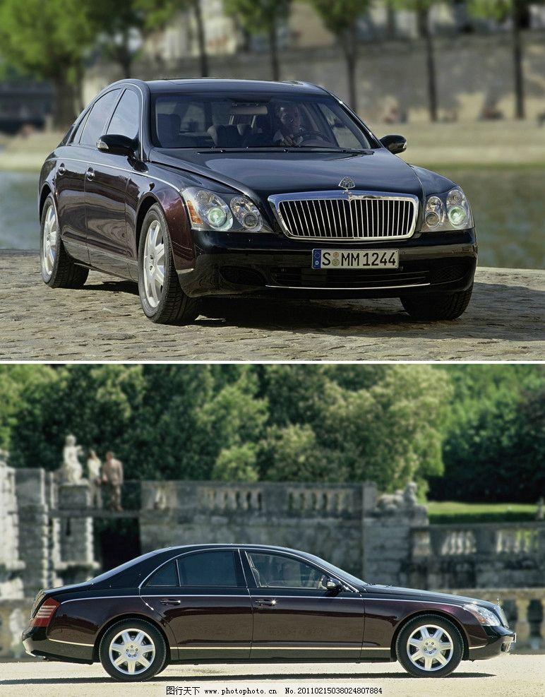 汽车 交通工具 名车 豪车 豪华 奢侈 昂贵 黛米勒 梅赛德斯      车头