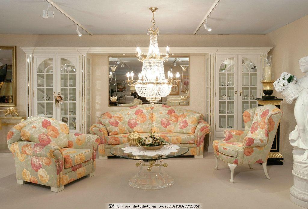 时尚沙发 欧式 华丽 时尚 茶几 灯 抱枕 装饰 布艺沙发 椅子 地毯