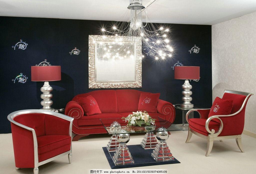 摄影图库 建筑园林 室内摄影  室内沙发装饰图片 时尚沙发 欧式 华丽
