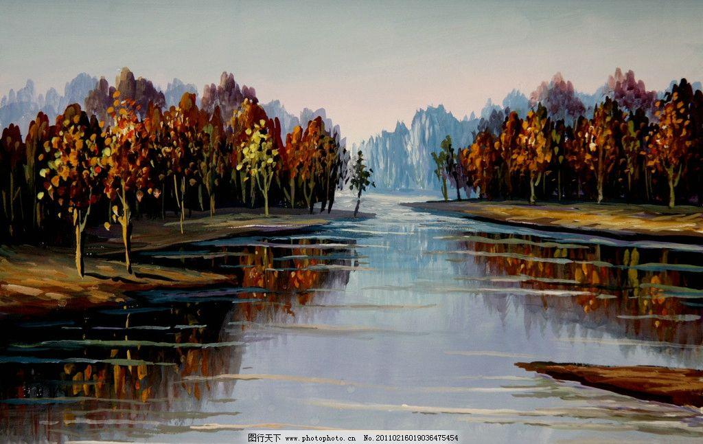 秋韵 美术 绘画 水粉画 风景 树林 树木 红树 秋色 江水 秋林