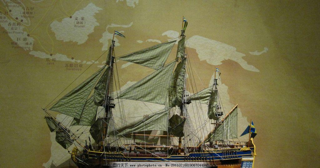 科学小制作用废品帆船