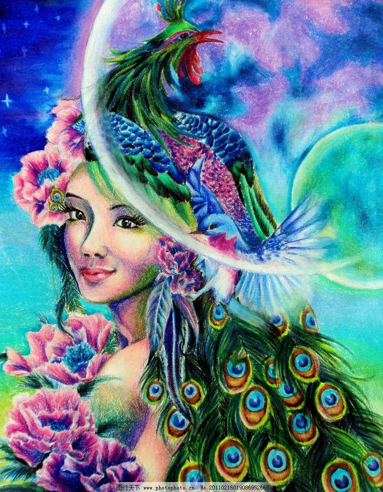 凤凰姑娘 美术 绘画 水粉画 装饰画 人物 女人 女子 姑娘 凤凰 羽毛
