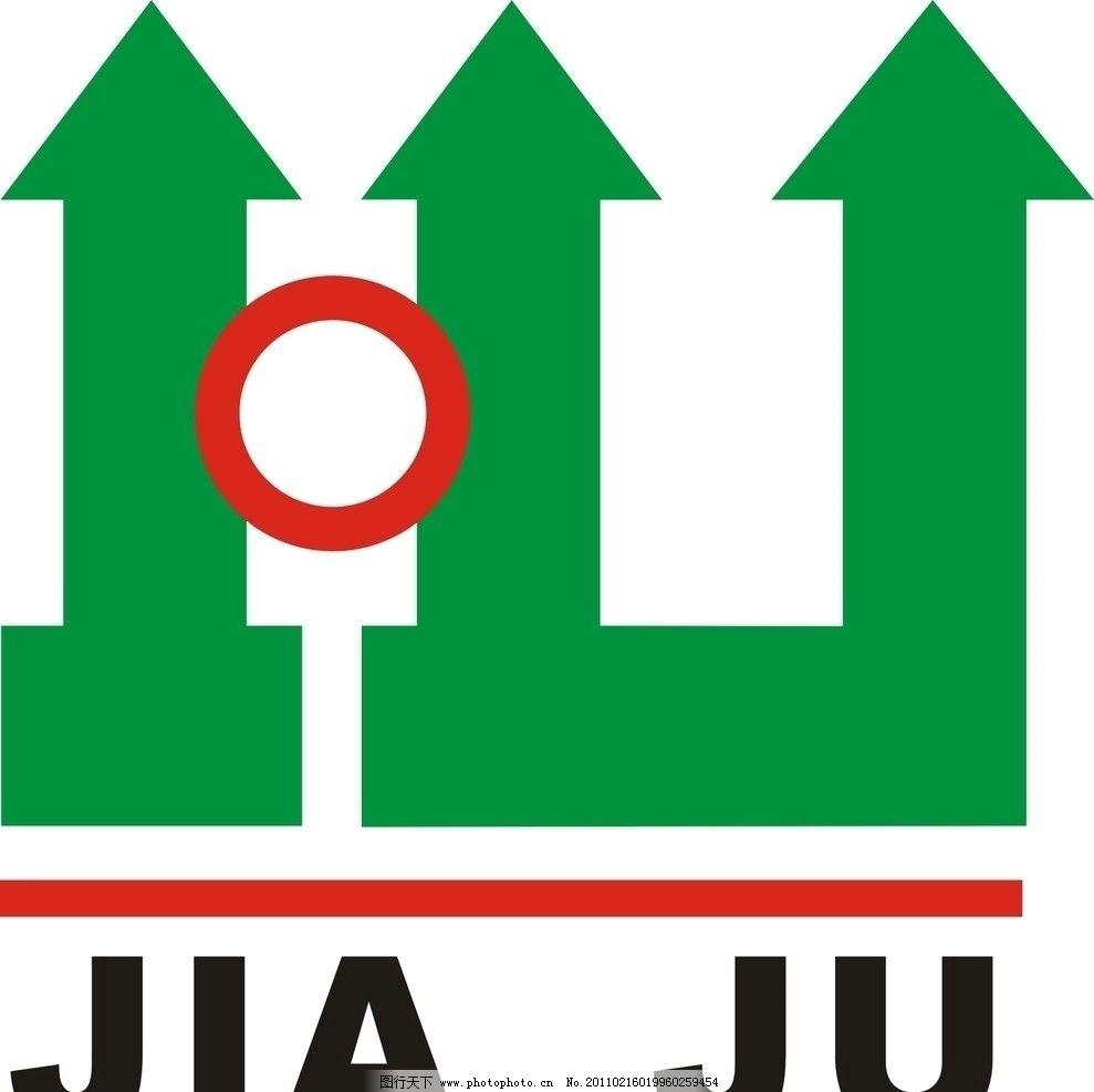 木器厂 标志 企业logo标志