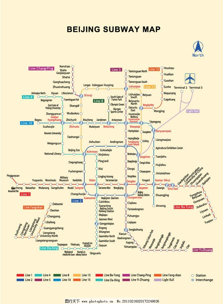 北京地铁线路图转曲 2011版(英文)图片