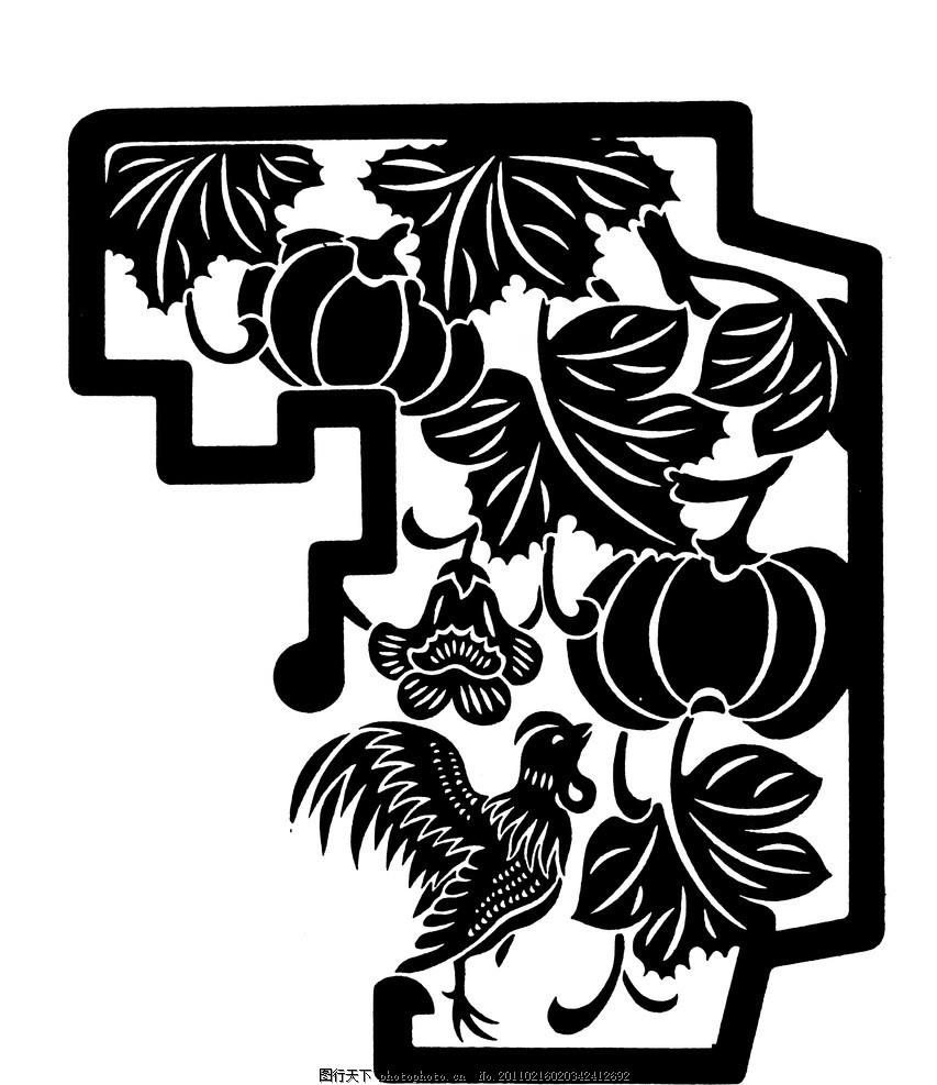 中式古典纹样 中式 古典 纹样 花纹 黑白 剪纸 中国 纹案 图样 花边