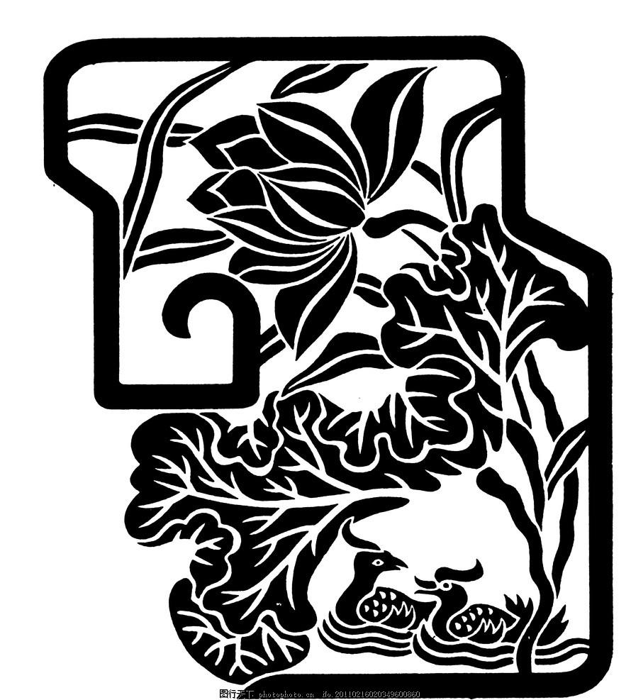 中式古典纹样 中式 古典 纹样 花纹 黑白 剪纸 中国 纹案 图样 花边花
