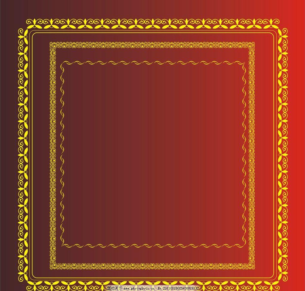 边框 红色背景 时尚 华丽 创新 艺术 曲线 失量边框 背景 相框边框
