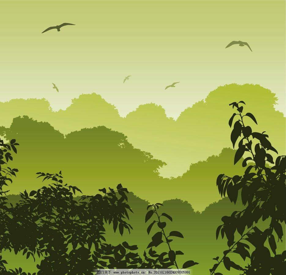 手绘山脉树木风景矢量 飞翔 大雁 小鸟 树叶 树枝 风光 封面
