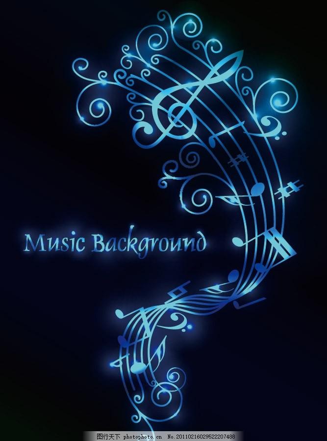 动感光线音符五线谱音乐背景 音谱 音乐海报 音乐元素 迪斯科 电子