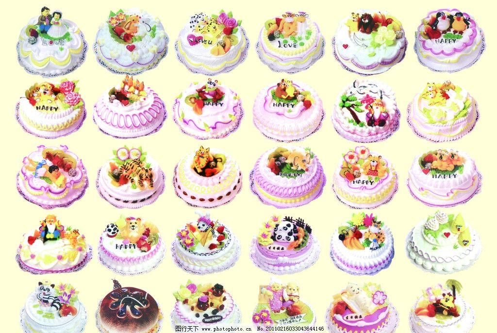花边 卡通 装饰蛋糕图片