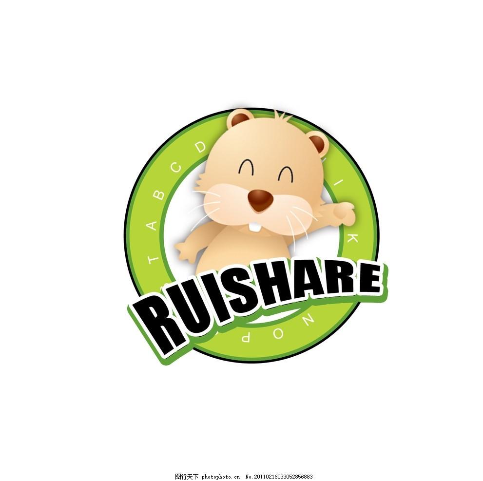 卡通标志 动物图标 小熊 可爱 商业 绿色 标志设计 商业标志