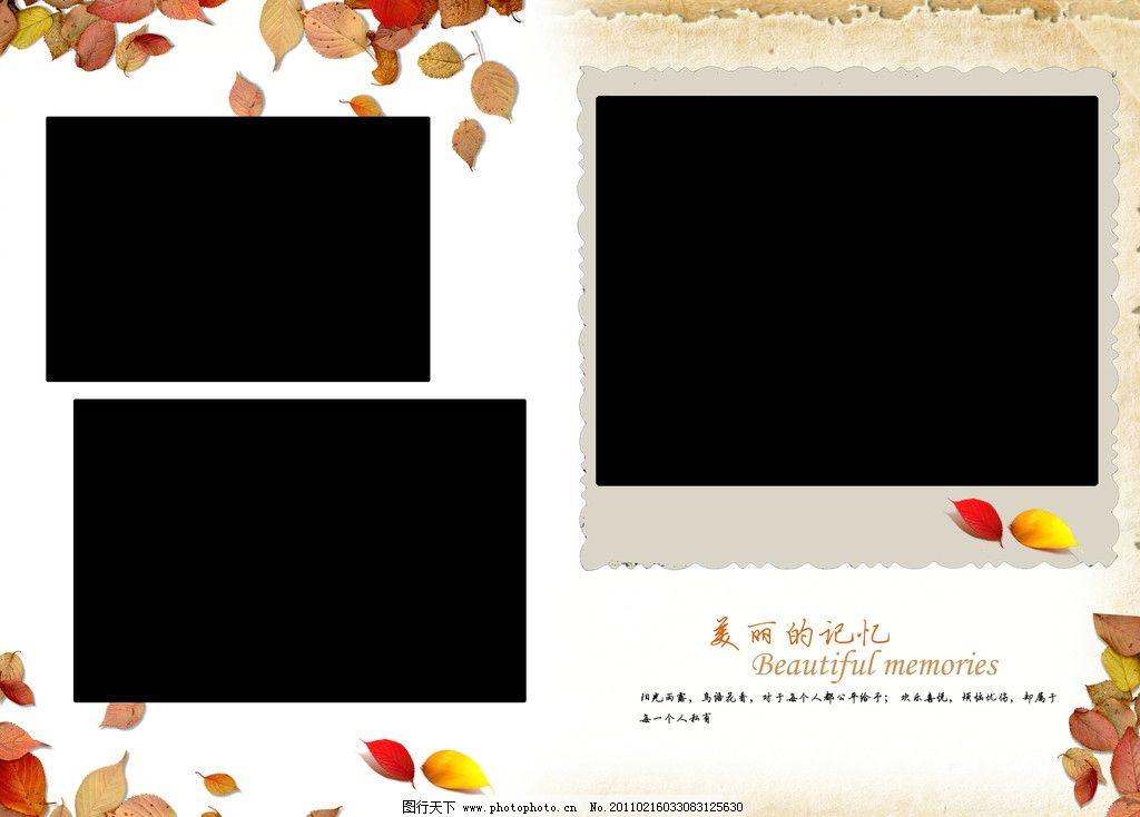 ppt 背景 背景图片 边框 模板 设计 相框 纸本便签 1024_734图片
