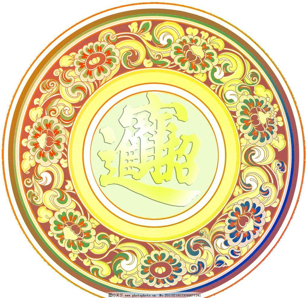 圆形古典花纹 圆形 精致