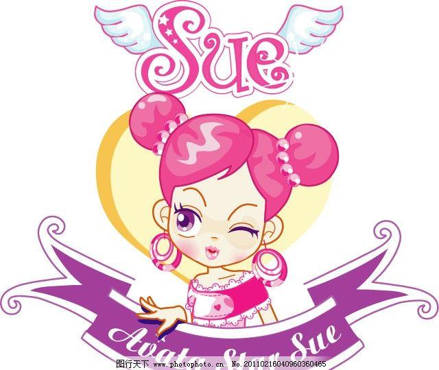 sue 可爱卡通女孩 矢量 矢量卡通 粉红 天使 潮流 时尚 时尚卡通