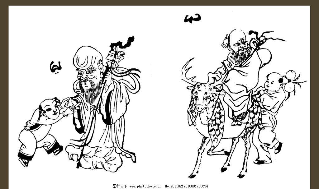 寿星 福禄寿 老寿星 矢量 鹿 蝙蝠图案 古代人物 传统纹样 传统图案