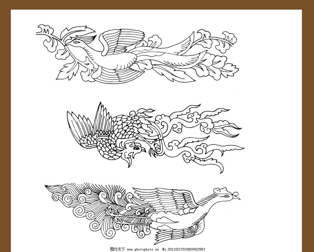 设计图库 文化艺术 传统文化  凤凰纹饰 凤凰矢量图 凤凰矢量纹样