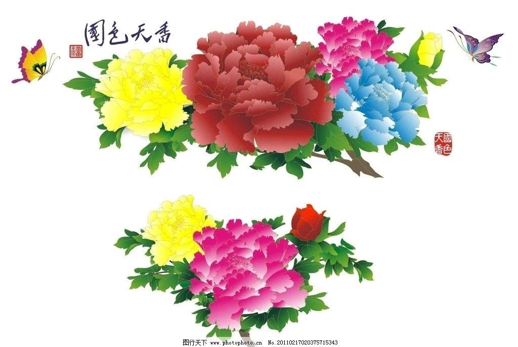牡丹图 工笔牡丹 牡丹 花卉 花边花纹 底纹边框 设计 200dpi jpg