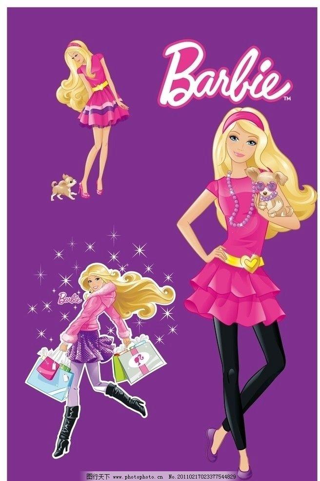 芭比娃娃图片