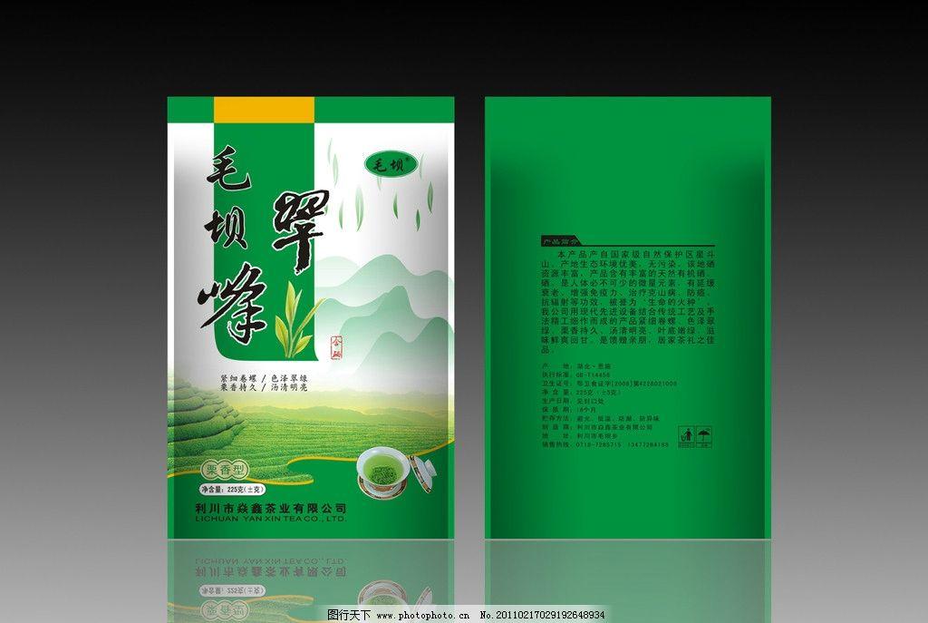 茶叶条盒 祥云 茶壶 香茶 茶矢量 圆圈 鹤峰茶条盒 条盒包装 茶叶自立