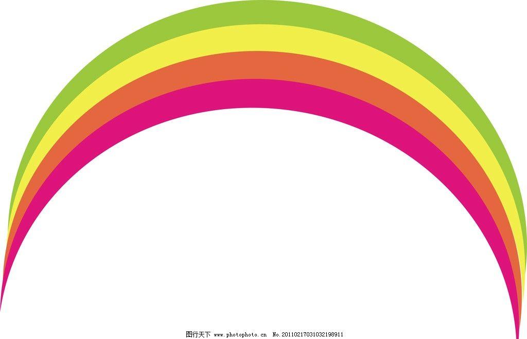 彩虹图片 卡通彩虹 其他 广告设计 设计 300dpi jpg