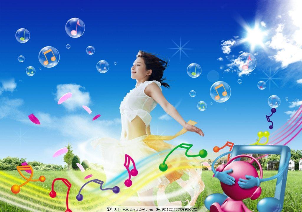 春天 美女 蓝天白云 小房子 大树 草地 音乐符 气泡 线条 广告美女 乐
