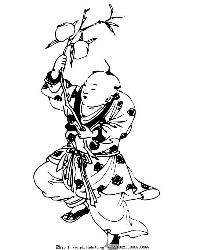 纹饰 古典图案 底纹边框 矢量底纹 艺术 文化 中国吉祥 图案 吉祥纹
