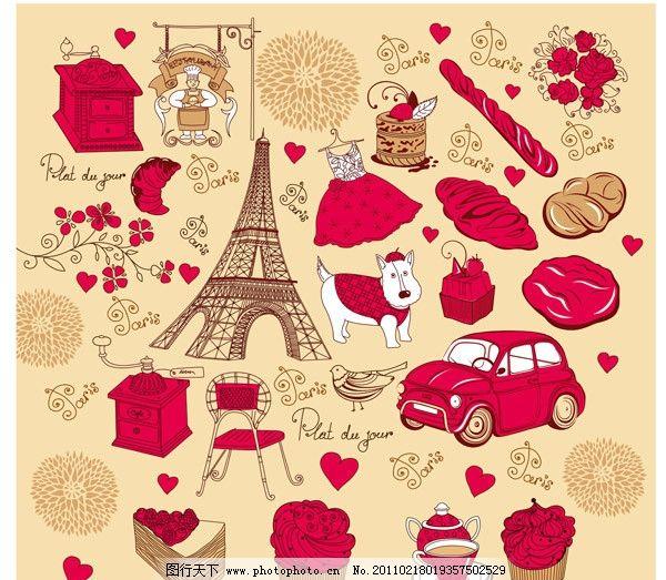 埃菲尔铁塔 椅子 点心 蛋糕 咖啡 小鸟 汽车 宠物 花纹 浪漫 矢量素材