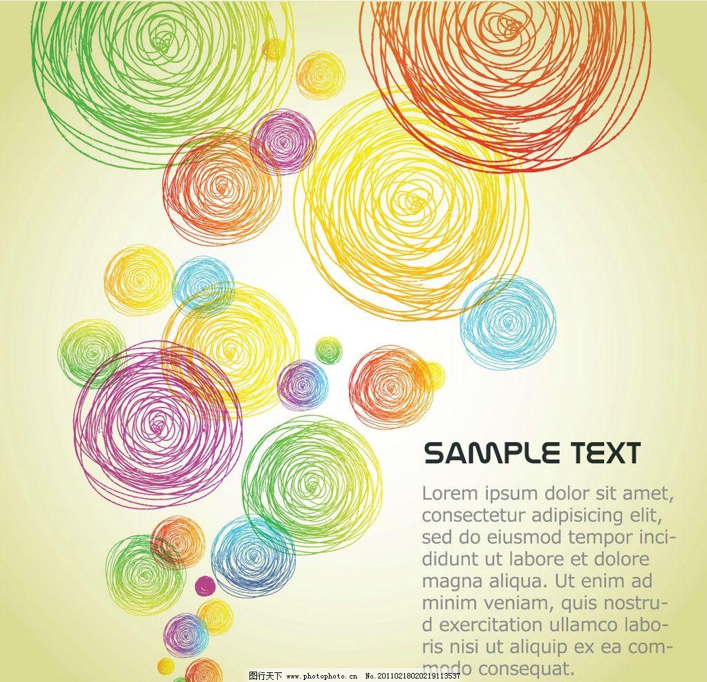 彩色铅笔手绘图形背景矢量素材图片