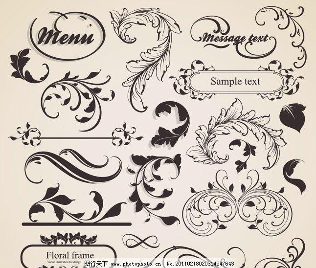 花纹 花边 角花 对花 欧式 古典 传统 底纹 边框 时尚 矢量素材 欧式