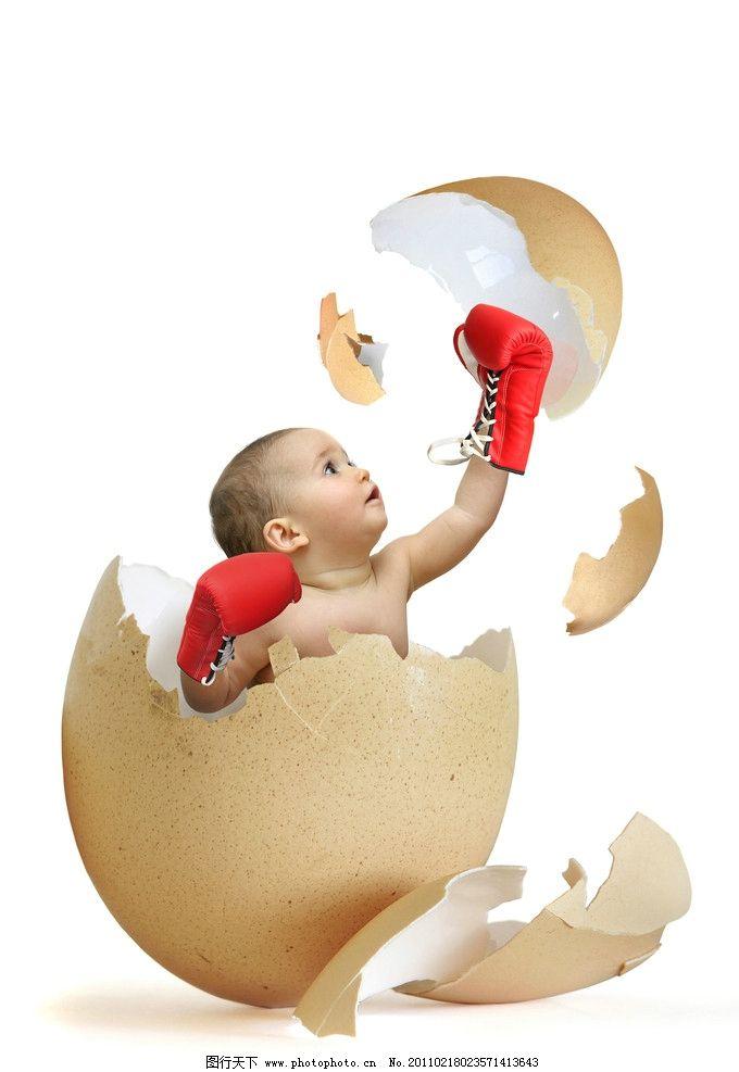 蛋壳中拳击的婴儿宝宝 鸡蛋 幼儿 宝贝 娃娃 孩子 可爱 婴儿宝宝设计