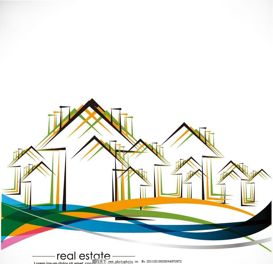 动感 线条 手绘 都市建筑 城市建筑 高楼 大厦 别墅 房地产 矢量 城市