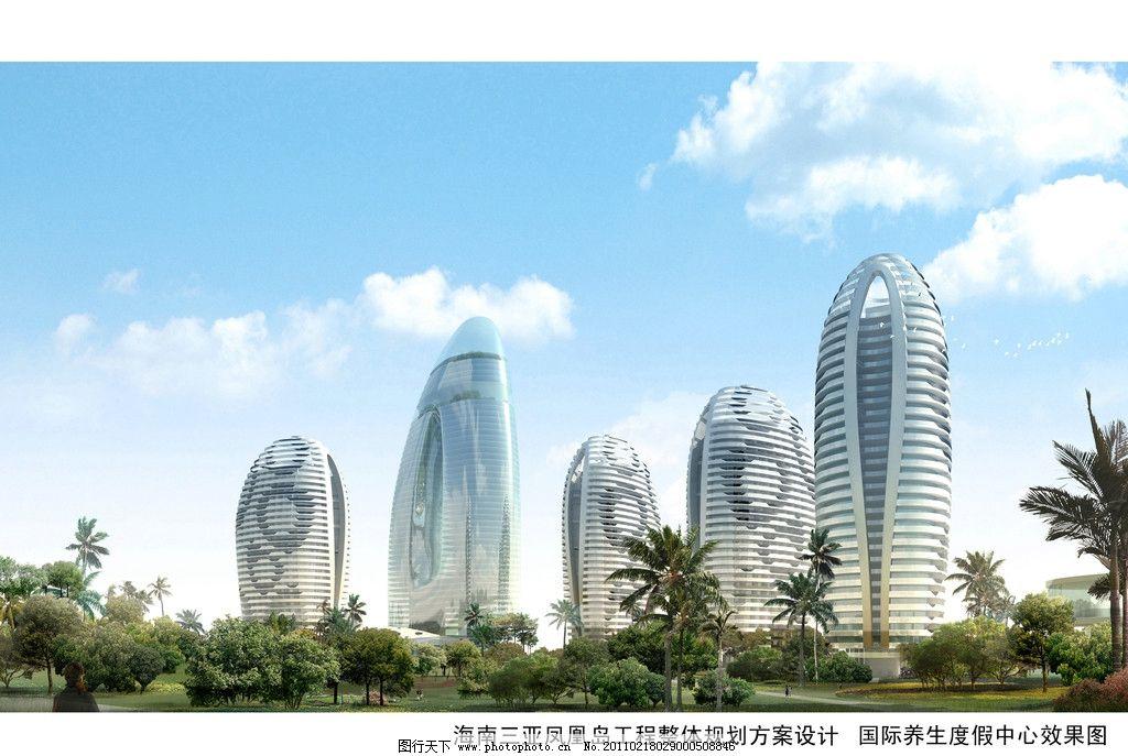 三亚凤凰岛建筑设计图片